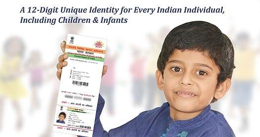 aadhar card govt