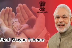 "What is ""Shadi Shagun"" Scheme?"