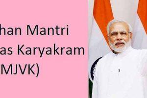 Pradhan Mantri Jan Vikas Karyakram