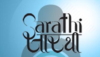 SARATHI Services