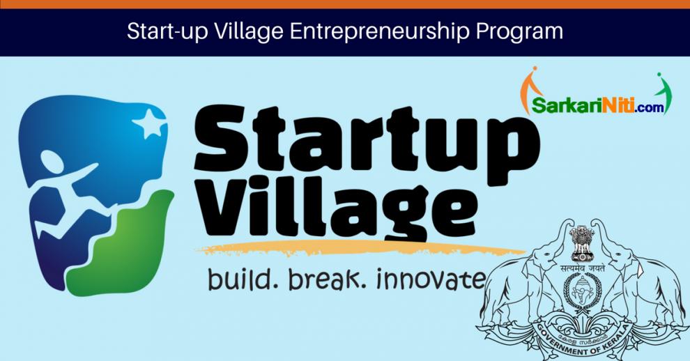 Startup Village Entrepreneurship Program