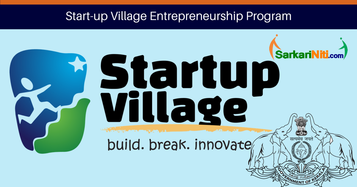 Startup Village Entrepreneurship Program