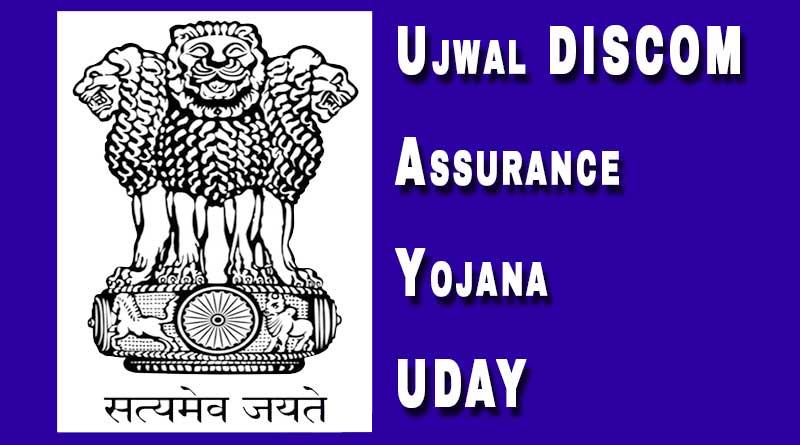 Ujwal DISCOM Assurance Yojana