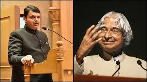 What is Bharat Ratna APJ Abdul Kalam Amrut Yojna, ICDS Maharashtra