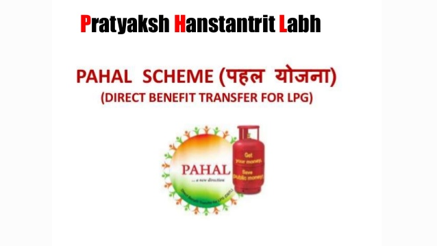 What is Direct Benefit Transfer of LPG scheme?