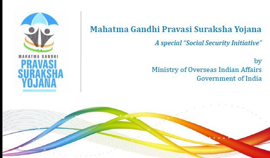What is Mahatma Gandhi Pravasi Suraksha Yojana (MGPSY)?