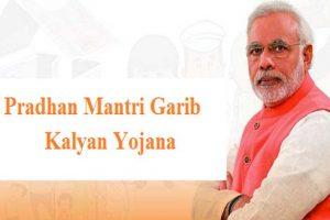 What is Pradhan Mantri Garib Kalyan Yojana