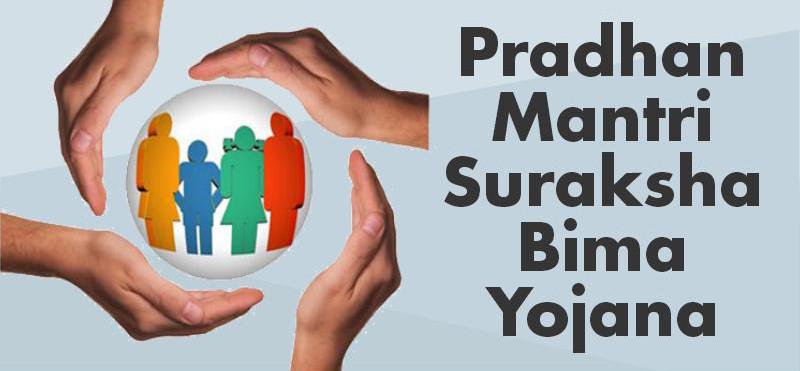 What is Pradhan Mantri Suraksha Bima Yojana (PMSBY)