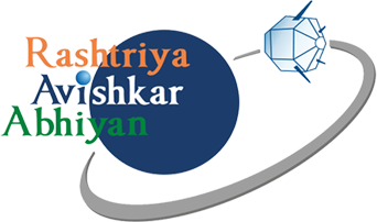 What is Rashtriya Avishkar Abhiyan