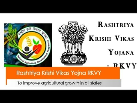 What is Rashtriya Krishi Vikas Yojana