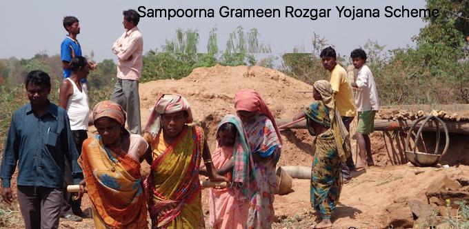 What is Sampoorna Grameen Rozgar Yojana