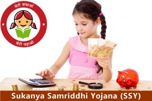 What is Sukanya Samridhi Yojana (Girl Child Prosperity Scheme)?