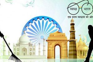 What is Swachh Bharat Abhiyan