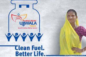 What is Ujjwala Scheme