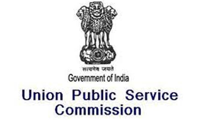 What is Union Public Service Commission (UPSC)