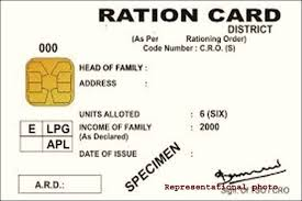 What is a Ration Card