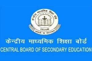 What is the Central Board of Secondary Education