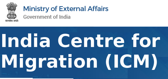What is the India Centre for Migration (ICM)?