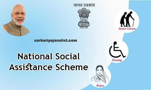 What is the National Social Assistance Scheme
