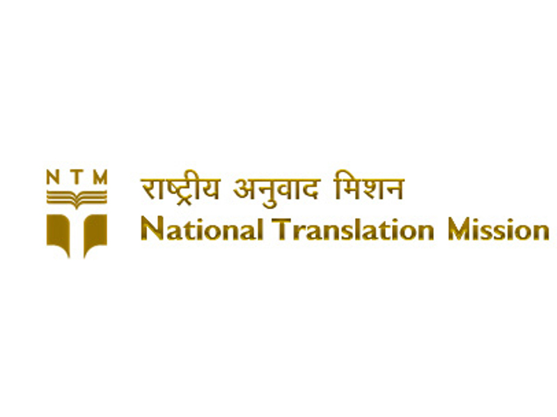 What is the National Translation Mission?