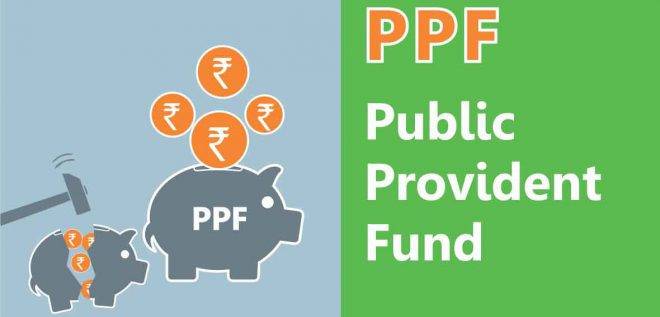 What is the Public Provident Fund