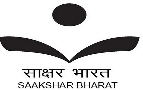 What is the Saakshar Bharat Scheme