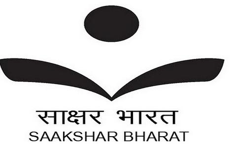What is the Saakshar Bharat Scheme