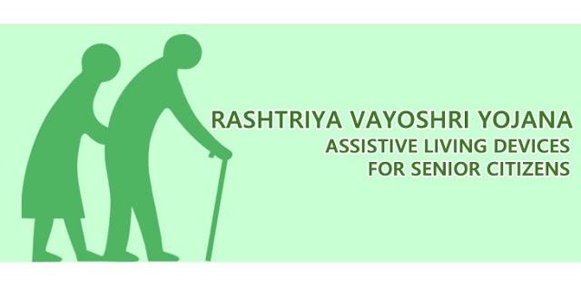 What us Rashtriya Vayoshri Yojana