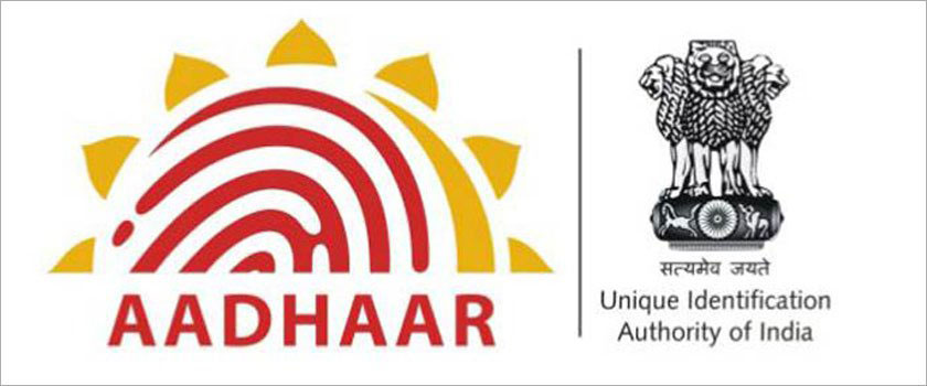 what is uidai