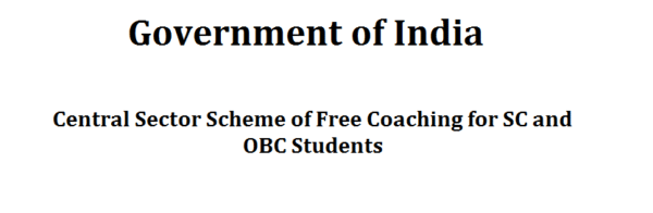 Free Coaching Scheme for SC and OBC Students