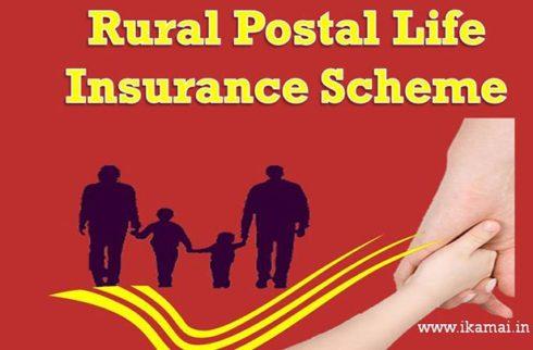 Gram Santhosh Rural Postal Life Insurance Scheme