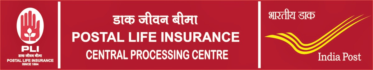 Gram Suraksha Rural Postal Life Insurance Scheme