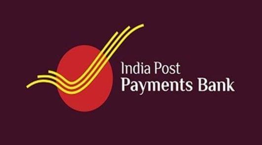 India Post Bank