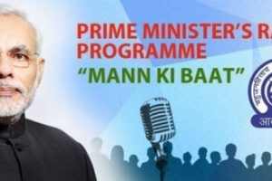 Mann ki Baat Program