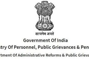 Ministry of Personnel, Public Grievances, and Pensions
