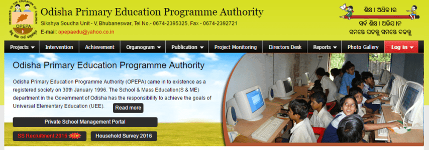 Odisha Primary Education Programme Authority