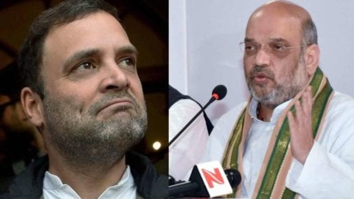 2018 Assembly elections LIVE Rahul Gandhi has developed Modi phobia, says Amit Shah in MP