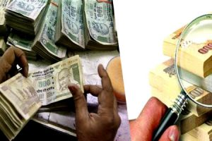 21,000 People Disclose Rs. 4,900 Crore Black Money Under Government Scheme