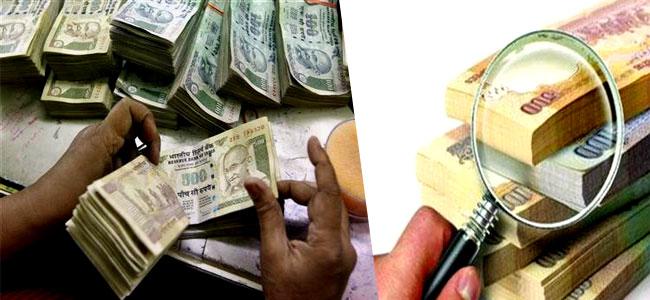 21,000 People Disclose Rs. 4,900 Crore Black Money Under Government Scheme