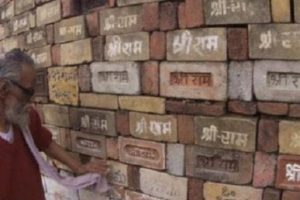 Build Ram temple in Ayodhya so that Muslims can live in peaceMinorities panel chief