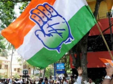 Congress launches toll-free number to take manifesto suggestions from the public