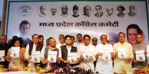 Congress releases manifesto for MP polls
