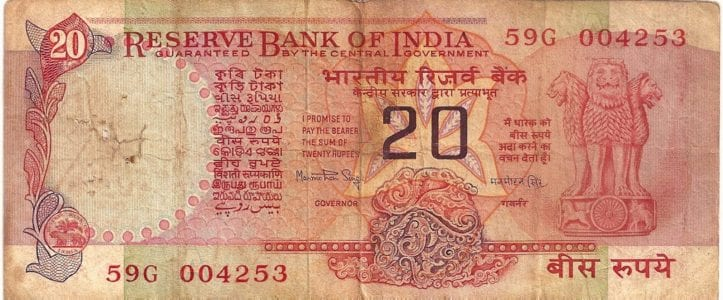 It costs the RBI more to print a ₹20 note than a ₹50 note