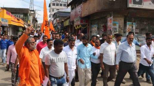 Tipu JayantiTempers flare in Kodagu as Karnataka govt's intent puts Congress, BJP on collision course