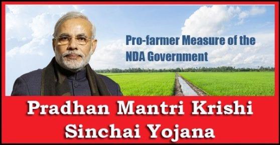 What is PradhanMantri gram sinchai yojana