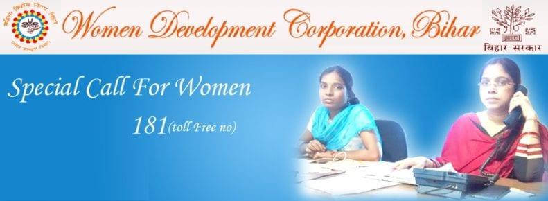 Women Helpline for victims of violence and exploitatio Bihar Single HelpLine number women