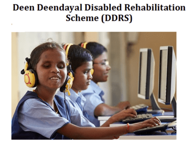 deendayal disabled rehabilitation scheme