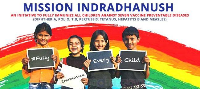 indradhanush scheme