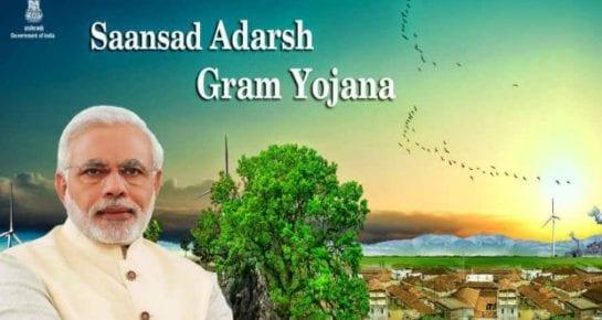 pradhan mantri sansad adarsh gram yojana