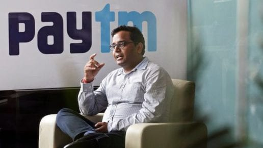 Paytm 'extortion